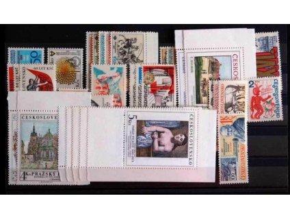 1981, kompletní ročník výplatních známek, ** , ilustrační foto