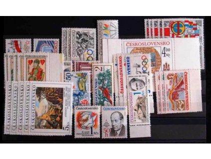 1984, kompletní ročník výplatních známek, ** , ilustrační foto