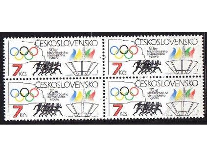 1984, 7Kčs Olympijský výbor, VV - spadlý kroužek, 4blok, Nr.2633 VV, **