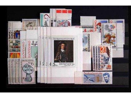 1985, kompletní ročník výplatních známek, ** , ilustrační foto