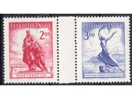 1952, 2-3Kčs Bratislava 1952, meziarší , **