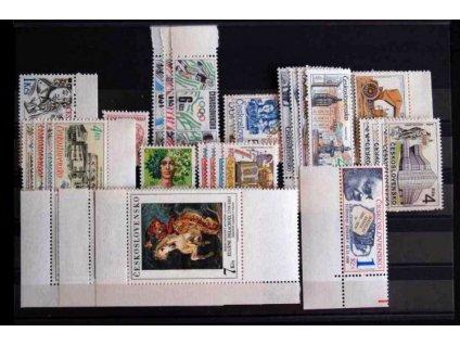 1988, kompletní ročník výplatních známek, ** , ilustrační foto