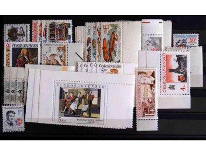 1989, kompletní ročník výplatních známek, ** , ilustrační foto