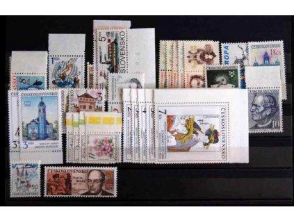 1991, kompletní ročník výplatních známek, ** , ilustrační foto