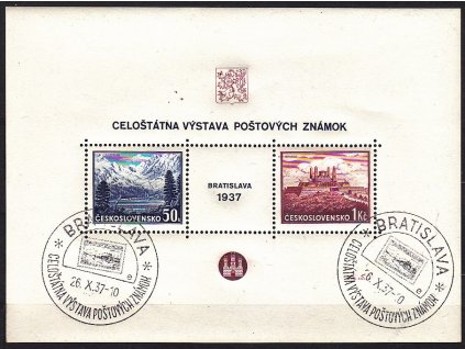 1937, aršík Bratislava, 2 pamětní razítka BRATISLAVA 26.X.37 písmeno E, Nr.A329/330