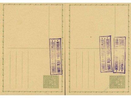 Moravská Libina, 2 ks dopisnic 50h Znak, neprošlé
