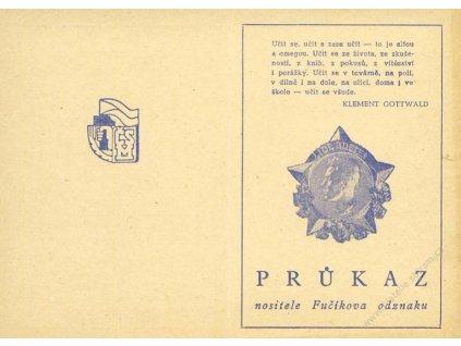 Průkaz nositele Fučíkova odznaku, nevyplněný