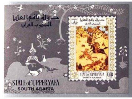 Aden, State of Upper Yafá, aršík, **