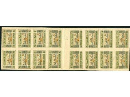 Aserbajdžán, 1920, 50R Výjev, 16blok, **