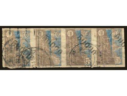 Aserbajdžán, 1922, 50000/3000R, 4páska, razítko