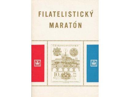 Filatelistický Maratón, 1971, Merkurfila Brno, zachovalé