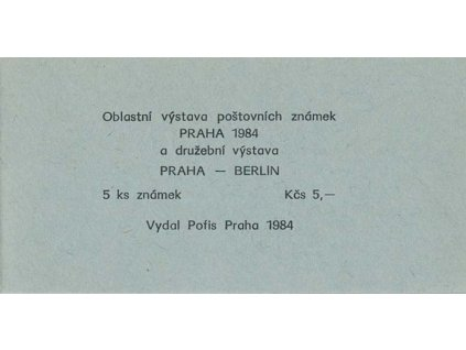 ZS 27 Praha - Berlín 1984, ** , perfin KČF