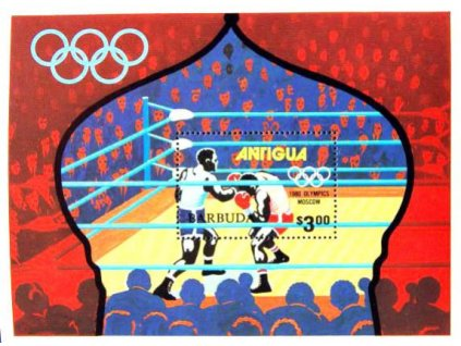 Barbuda, 1980, aršík, MiNr.49, **