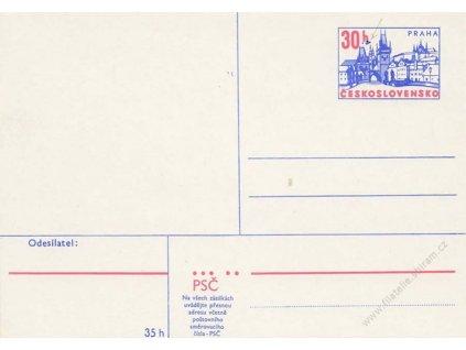 CDV 166 Praha, DV - skvrna v h