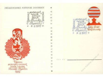 CDV 169 Banská Bystrica, ministerská