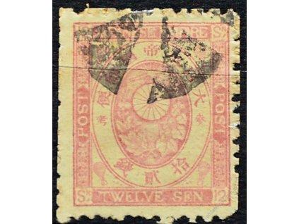 Japonsko, 1876, 12S Znak, razítkované, falzum