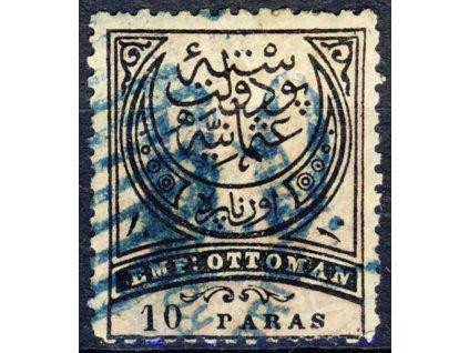 1881, 10Pa Znak s přetiskem, nevydaná, MiNr.I, razítkované