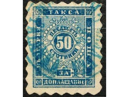1884, 5St doplatní, MiNr.1A, razítkovaná
