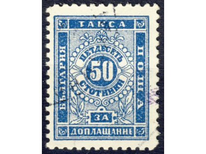 1887, 50St doplatní, MiNr.9, razítkované