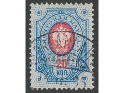 1891, 20K Znak, MiNr.42, razítkované