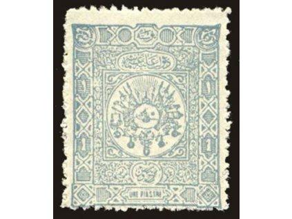 1892, 1Pia Znak, MiNr.71, (*)