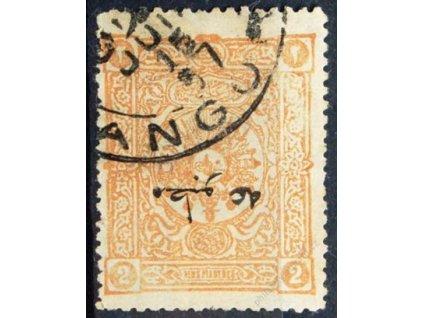 1894, 2Pia s převráceným přetiskem, razítkované