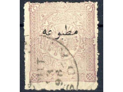1894, 5Pia Znak, MiNr.83, razítkované, stopy pošt. provozu