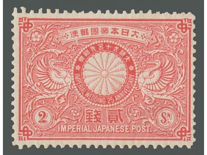 1894, 2S Znak, MiNr.69, * po nálepce, dv