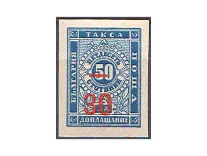 1895, 30/50St modrá, doplatní, * po nálepce
