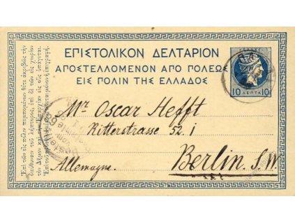 1895, DR Patras, dopisnice zasl. do Berlína