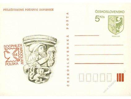 CDV 200Pa Wroclaw