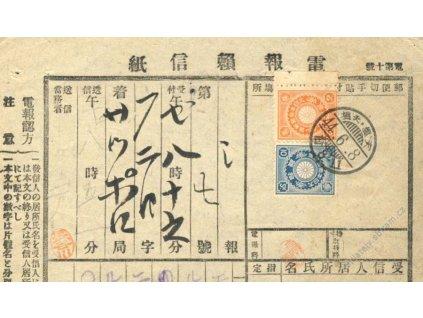 Japonsko, formulář vyfr. známkama, prošlé cca 1900
