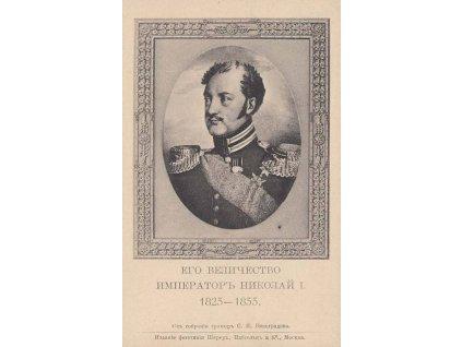 1900, Car Nikolaj I., pohlednice, razítko 27. sibiřského pluku