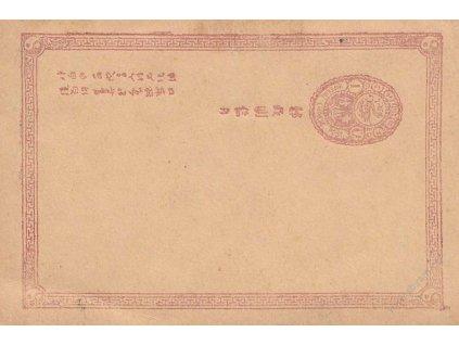 Čína, 1900, dopisnice 1Ca s přelepem, stopy stáří, neprošlé