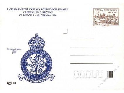 PP 1 310. Československá stíhací peruť, výrobní dv obálky