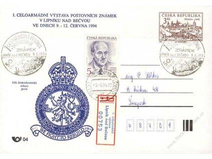 PP 1 310. Československá stíhací peruť, R-obálka