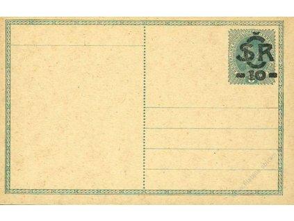 CDV 1 Velký monogram, typ II, šedohnědý papír