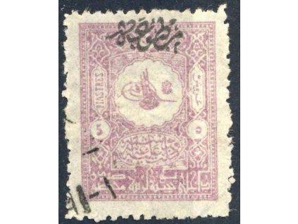 1901, 5Pia Znak, lehké ohyby, MiNr.99B, razítkované