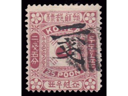 Korea, 1901, 2Ch/50P Znak, typ II., MiNr.29, razítkované