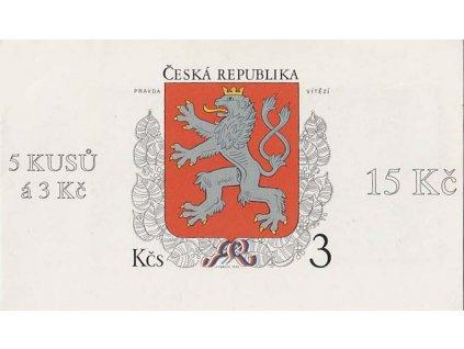 ZS 2 1. poštovní známka ČR