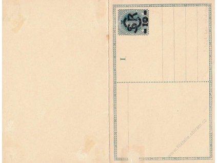 CDV 2a, dvojitá dopisnice 8h Karel Velký monogram, černý přetisk