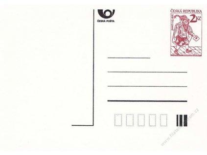 CDV 2 Poštovní posel, DV 1 - dlaždice