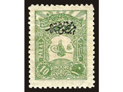 1905, 10Pa Znak, MiNr.125C, * po nálepce