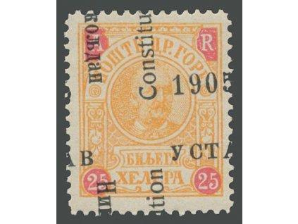 1905, 25H posun přetisku, MiNr.60, * po nálepce
