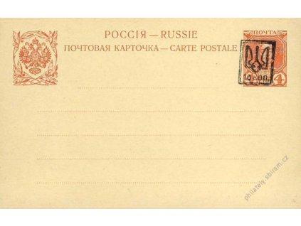 Ukrajina, dopisnice 4K Romanovci s přetiskem