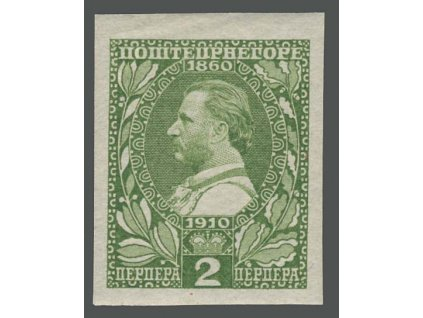 1910, 2Pa Nikola, nezoubkovaná, MiNr.75U, **