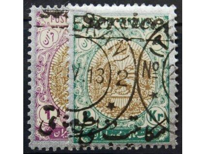 Irán, 1911, 1 a 2Kr služební, razítkované