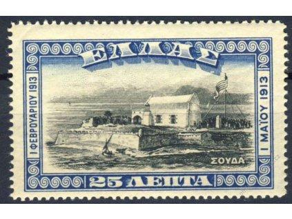 1913, 25L Pevnost, MiNr.208, ** , skvrny v lepu