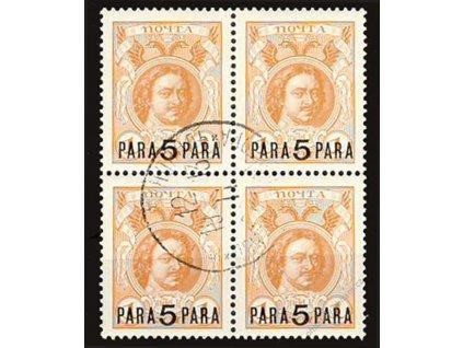 Levanta, 1913, 5Pa/1K Romanovci, 4blok, razítko