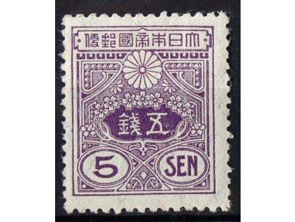 Japonsko, 1914, 5S Znak, * po nálepce
